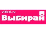 """Логотип Журнал """"Выбирай"""""""