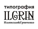 "Логотип ООО ""ИлГрин"""