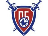 Логотип Профбезопасность