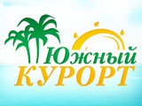 "Логотип ООО ""Южный курорт"""