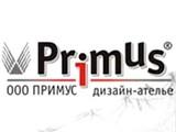 Логотип ПРИМУС дизайн-ателье, ООО