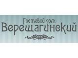 """Логотип Гостевой дом """"Верещагинский"""""""
