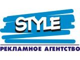 """Логотип Рекламное Агентство """"СТИЛЬ"""""""