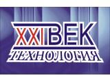 Логотип XXI Век - Технология