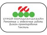 Логотип Строй-Меридиан-Дизайн, ООО