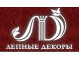 Логотип Салон- магазин ЛЕПНЫЕ ДЕКОРЫ