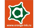 """Логотип РПК """"Апельсин"""""""
