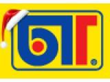 Логотип 1C: Бухучет и Торговля, торговая компания