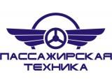 Логотип Пассажирская Техника, ООО