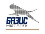 Логотип БАЗИС-МЕТАЛЛ+, ООО