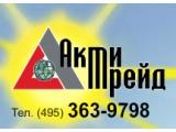 Логотип АктиТрейд-Сочи, ООО, оптовая фирма