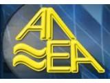 Логотип Алеа, ООО, торговая компания