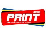 Логотип Печать Сочи