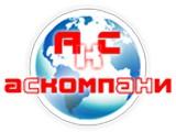 Логотип АС Компани, ООО