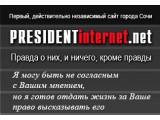 Логотип Газета МЕСТНАЯ