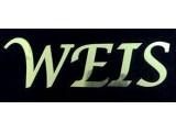 Логотип Вейс, ООО