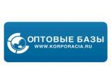 Логотип Оптовые базы