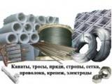 Логотип Компания С-метиз, ООО