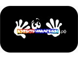 Логотип КУПИТЬ НАКЛЕЙКИ