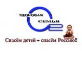 """Логотип """"ЗДОРОВАЯ СЕМЬЯ"""" «Мед оборудование»"""