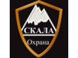 Логотип ЧОП Скала