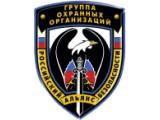 Логотип Российский Альянс Безопасности