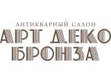 Логотип Арт Деко Бронза