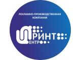 Логотип Принт центр