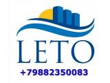 """Логотип АН """"LETO"""""""