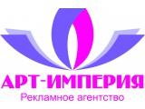 Логотип Арт-Империя, ООО