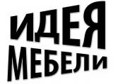 Логотип Идея Мебели