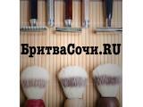 Логотип БритваСочи.RU