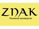 Логотип Рекламное производство Znak