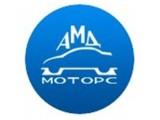 Логотип АМД-Моторс Сочи