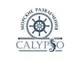 Логотип Яхты и Катера Calypso