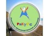 Логотип Ракурс, ООО
