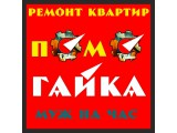 Логотип ПОМОГАЙ-КА