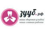 Логотип Зууб - профилактика зубов и десен