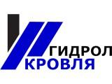 Логотип Гидрол-КРОВЛЯ