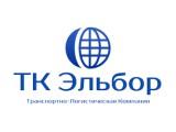 Логотип ТК Эльбор