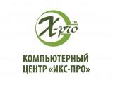 Логотип Компьютерный центр Икс-про